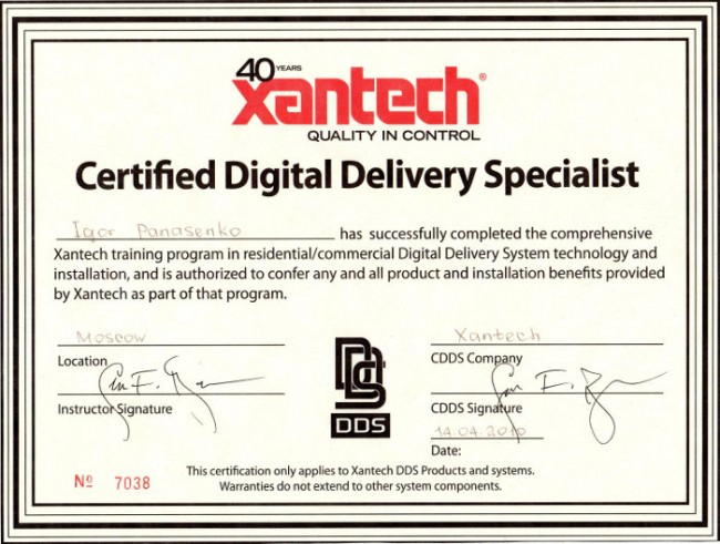 Награды Умного Дома компании «Системы Домашней Автоматики» - Certified Digital Delivery Specialist