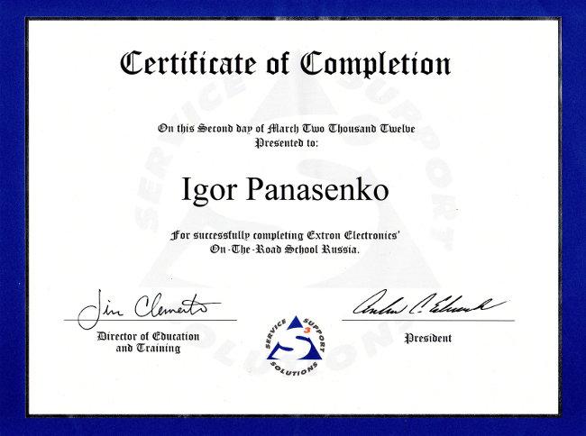 Награды Умного Дома компании «Системы Домашней Автоматики» - Certificate of Completion