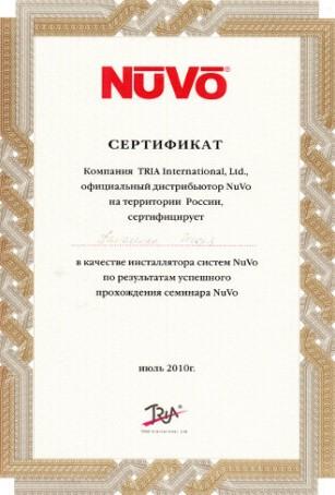 TRIA International - инсталлятор систем NuVo