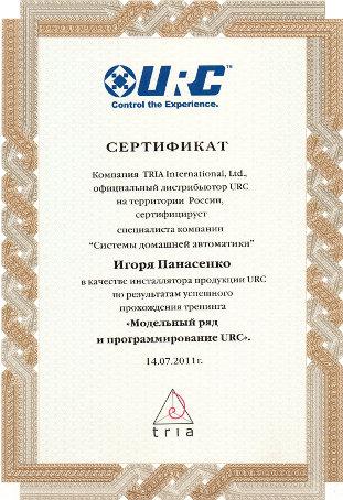 TRIA International - программирование URC