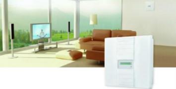 Теплосберегающая вентиляция умного дома