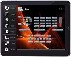 iPad используем для умправления домашней автоматикой