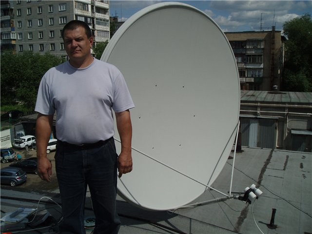 Антенна MABO 1.8m