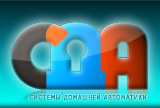 Умный дом - Системы Домашней Автоматики